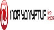 Udmurtiya