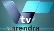 Varendra TV
