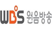 WBS TV