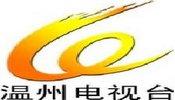 Wenzhou TV