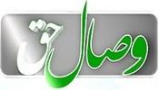 Wesal Haq TV