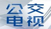 Yangzhou Bus TV