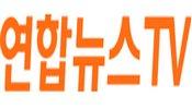 Yonhap News TV