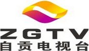 Zigong TV