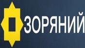 Zoryanyy TV