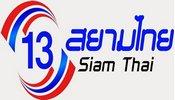 13 Siam Thai TV