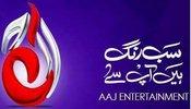 Aaj Entertainment TV