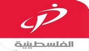 Al Falstiniah TV
