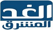 Al Ghad Al Mushreq TV