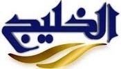 Al-Khalij TV