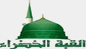 Al Qubba Al Khadhra TV