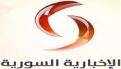 Alikhbaria Syria TV