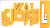 Amozhgary TV