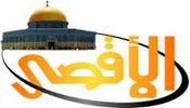 Al Aqsa Channel