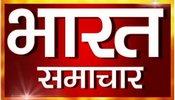 Bharat Samachar TV