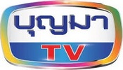 Boonma TV