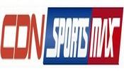 CDN Sports Max TV