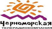 Chernomorskaya TV