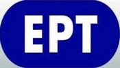ERT Play 3 TV