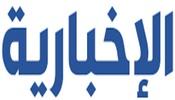 Ekhbariya TV