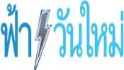 Fahwonmai TV