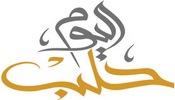 Halab Today TV