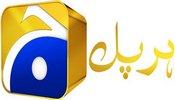 HarPal Geo TV