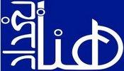Hona Baghdad TV