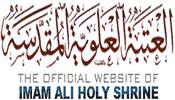 Imam Ali TV