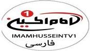 Imam Hussein TV Persian