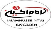 Imam Hussein TV English