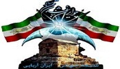 Iran Aryaee TV