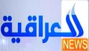 Iraqia News