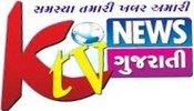 KTV News Gujarati