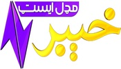 Khyber Middle East TV