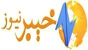 Khyber News TV