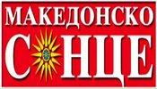 Makedonsko Sonce