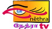 NethraTV