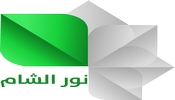 Nour El-Sham TV
