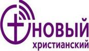 Novyy Khristianskiy TV