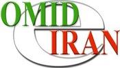Omid-e-Iran TV