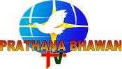 Prarthana Bhawan