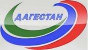 RGVK Dagestan