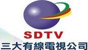 SDTV 1