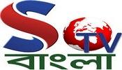STV Bangla