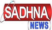 Sadhna TV News