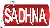 Sadhna TV Plus