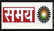 Sahara Samay MP / Chattisgarh