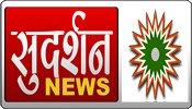 Sudarshan News