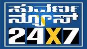 Suvarna News TV